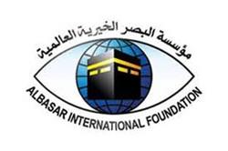 ps file_0002_AL BASAR