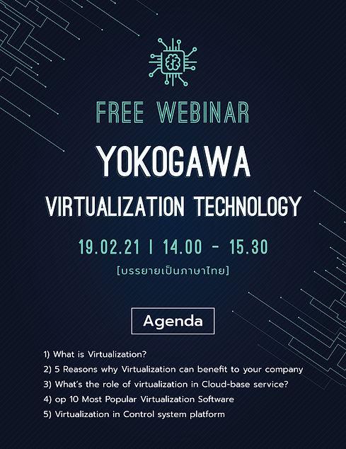 virtualization-02.jpg