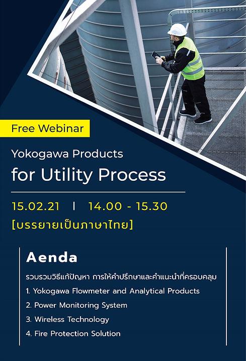 17 utility-02.jpg