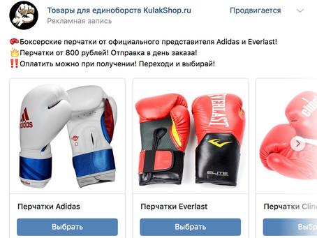 Настройка контекстного таргета ВКонтакте! Новая фишка - новые результаты!