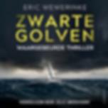 Black Waves - Eric Wewerinke Audio