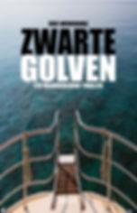 Black Waves - Eric Wewerinke