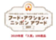 スクリーンショット 2019-10-08 11.11.32.png