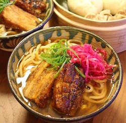 Vegan Okinawa Ramen