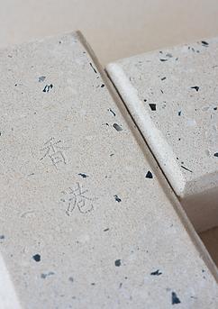 Hong Kong Brick
