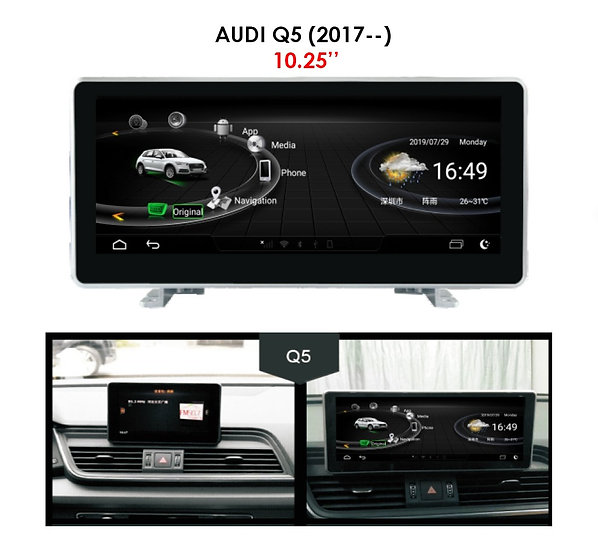 """Android 9.0 MT for Audi Q5 after 2017 10.25"""""""
