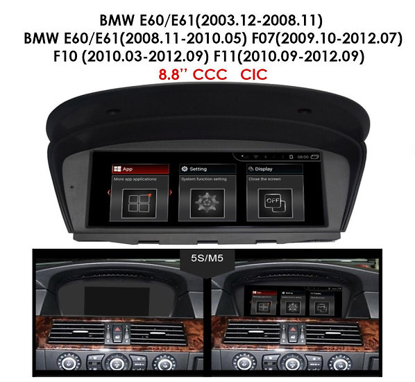 Android 9.0 MT for BMW 5 series 2003-2008 E60/E61