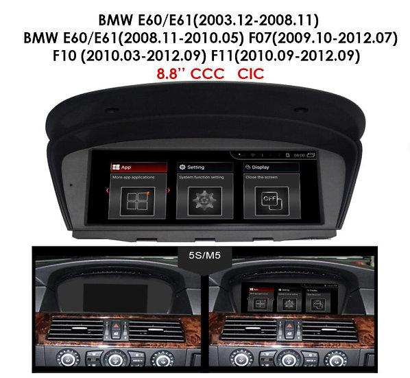 Android 9.0 MT for BMW 5 series 2008-2012 E60/E61 F07 F10/F11