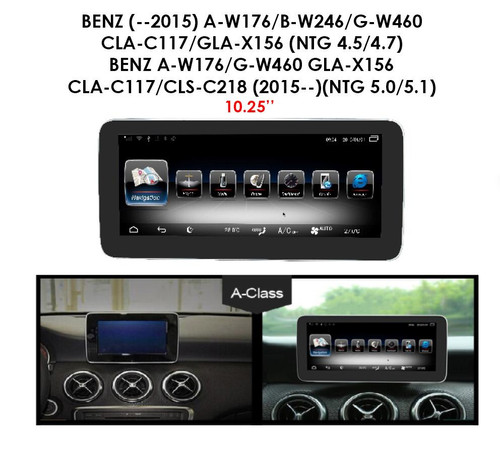 Android 9.0 MT For Mercedes Benz B Class W246 (NTG 4.5/4.7