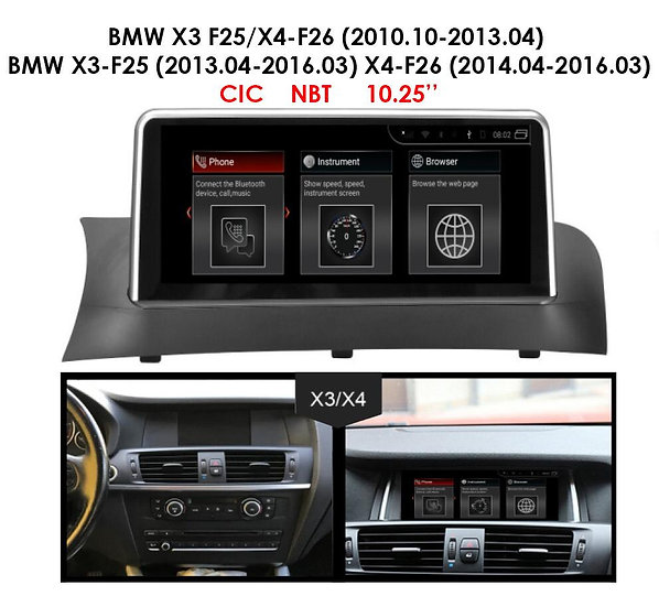"""Android 9.0 MT for BMW X4 2014.04-2016.03 F26 10.25"""""""
