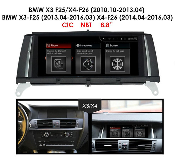 Android 9.0 MTK for BMW X4 2014.04-2016.03 F26 8.8""