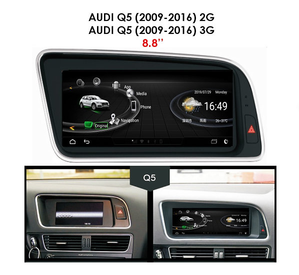 """Android 9.0 MT for Audi Q5 2009-2016 3G 8.8"""""""