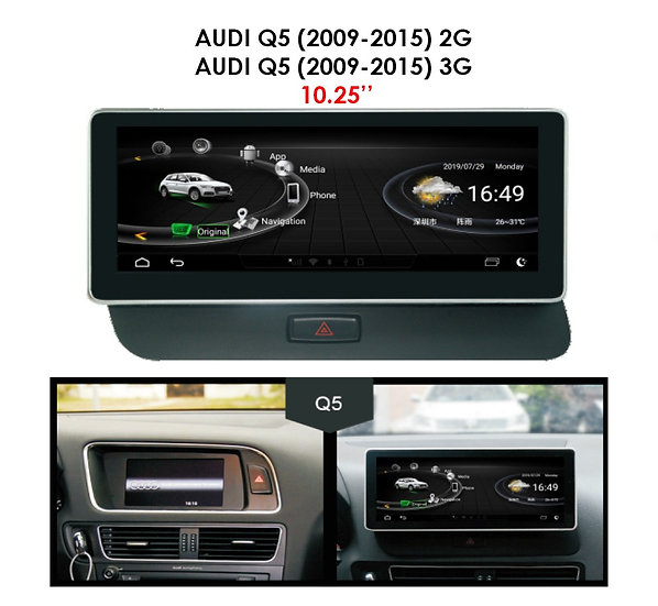 Android 9.0 MT for Audi Q5 2009-2015 3G 10.25""