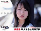 戸田恵梨香さんを応援しています。