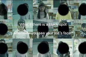 Black Spot image.jpg