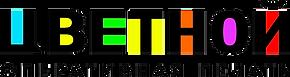 Лого пнг.png