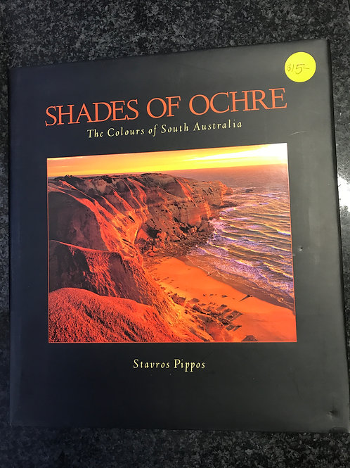 Shades of Ochre by Stavros Pippos