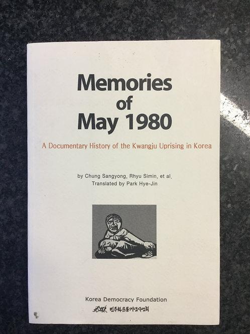 Memories of May 1980 by Chung Sangyong