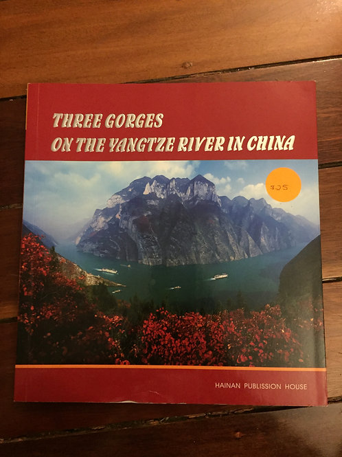 Three Gorges On the Yangtze River in China