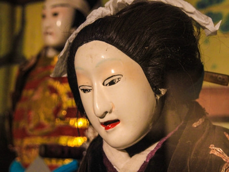 The Traditional Theatre of Japan