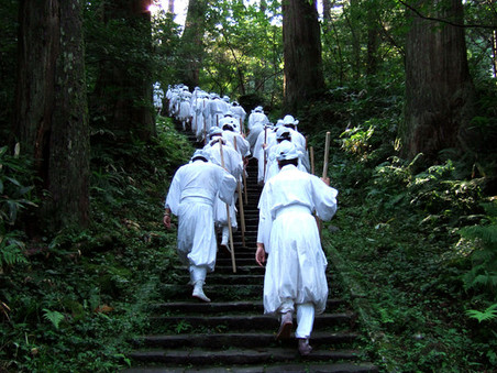The Secrets of Yamagata: The Sacred Path of Dewa Sanzan
