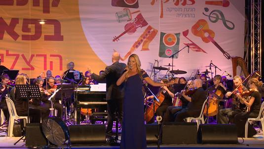 קונצרטים בפארק הרצליה