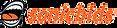 logo-sonicbids-horizontal-lockup250-12.p