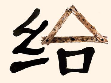 买HSK1 | Learn Chinese in 5 mins with sample sentences