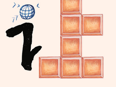 让HSK 2 | Learn Chinese in 5 mins with Comprehensible Input