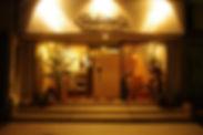 Shanti3 共和駅