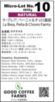 calcomanias para micro lotes 4.png
