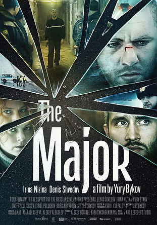 MAJOR (THE)