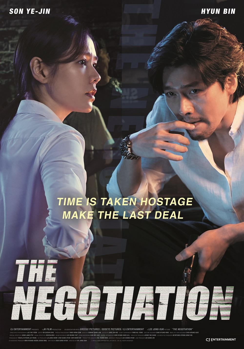 THE NEGOTIATION_KEY_MN_intl.jpg