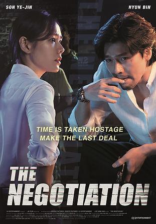 NEGOTIATION (THE)