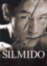 SILMIDO