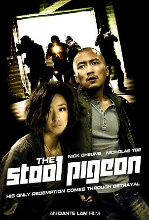 STOOL PIGEON (THE)