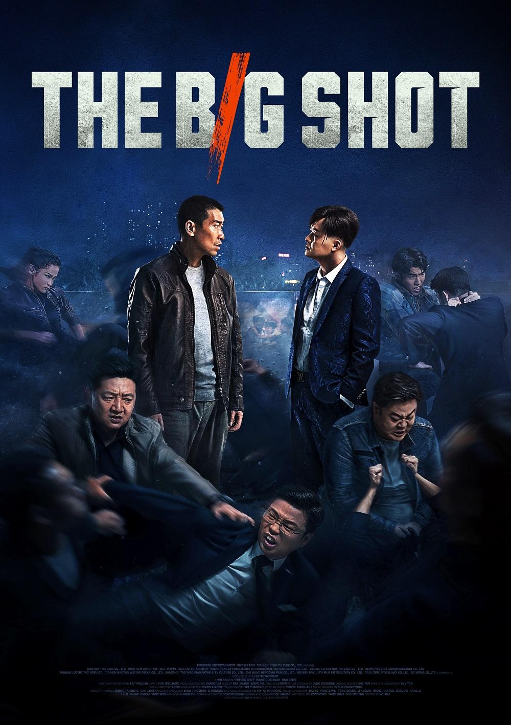 THE BIG SHOT_KEY_MN_intl.jpg