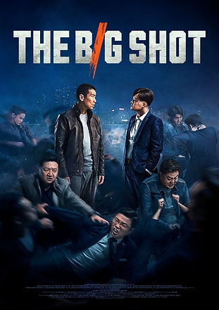 BIG SHOT (THE)