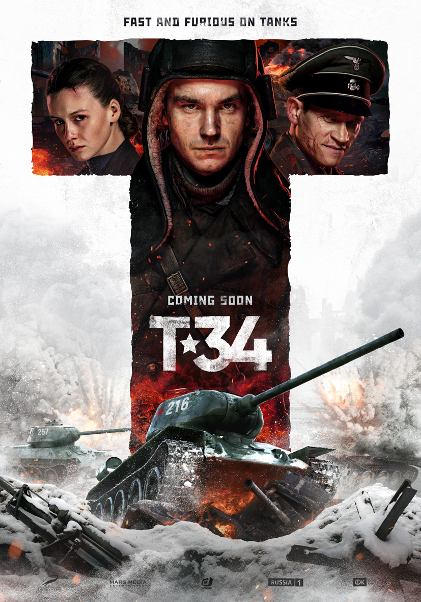 T34-Toronto_70x100.jpg
