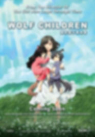 WOLF CHILDREN AME & YUKI