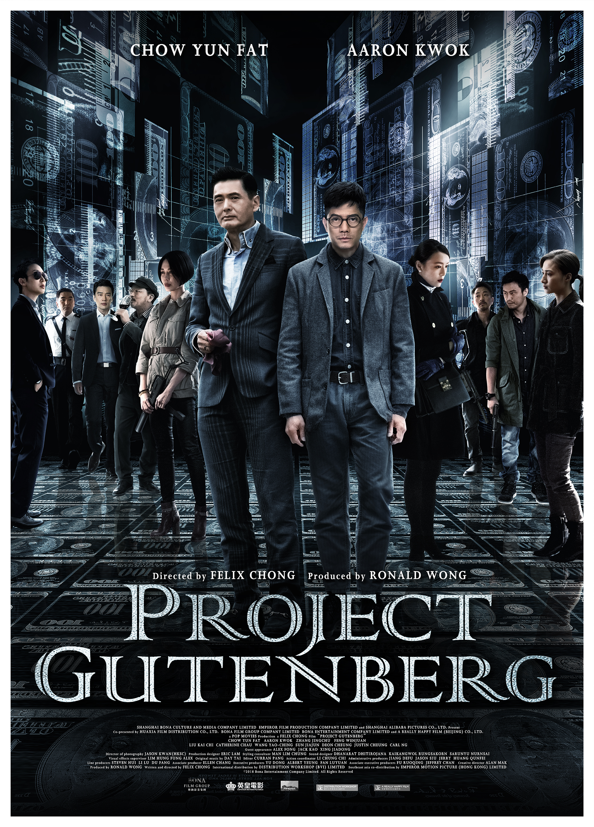 PG Group Poster Finished Artwork_English.jpg