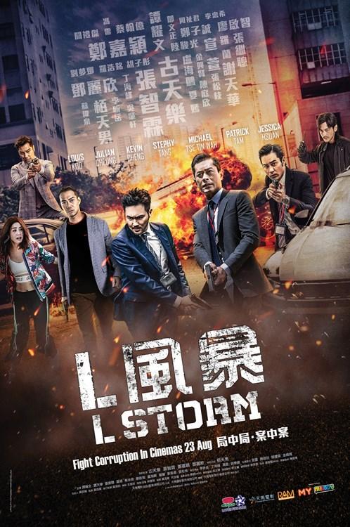 L Storm Poster 1.jpg