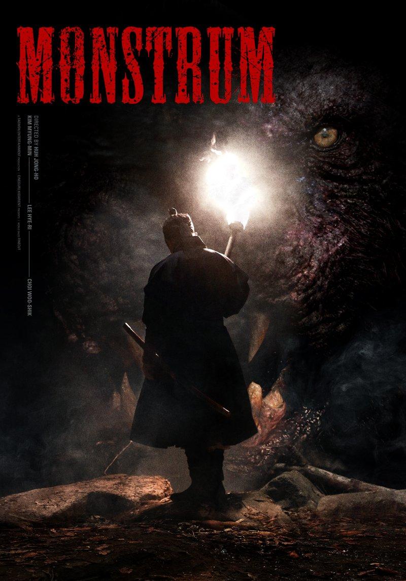 Monstrum Poster 2.jpg