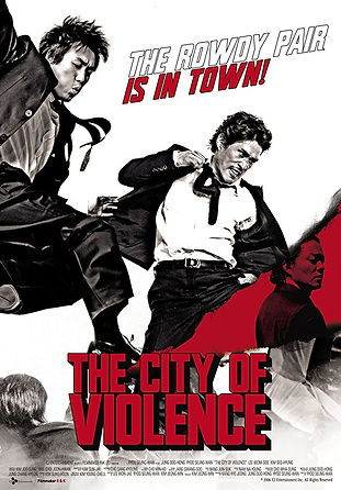 CITY OF VIOLENCE (THE)