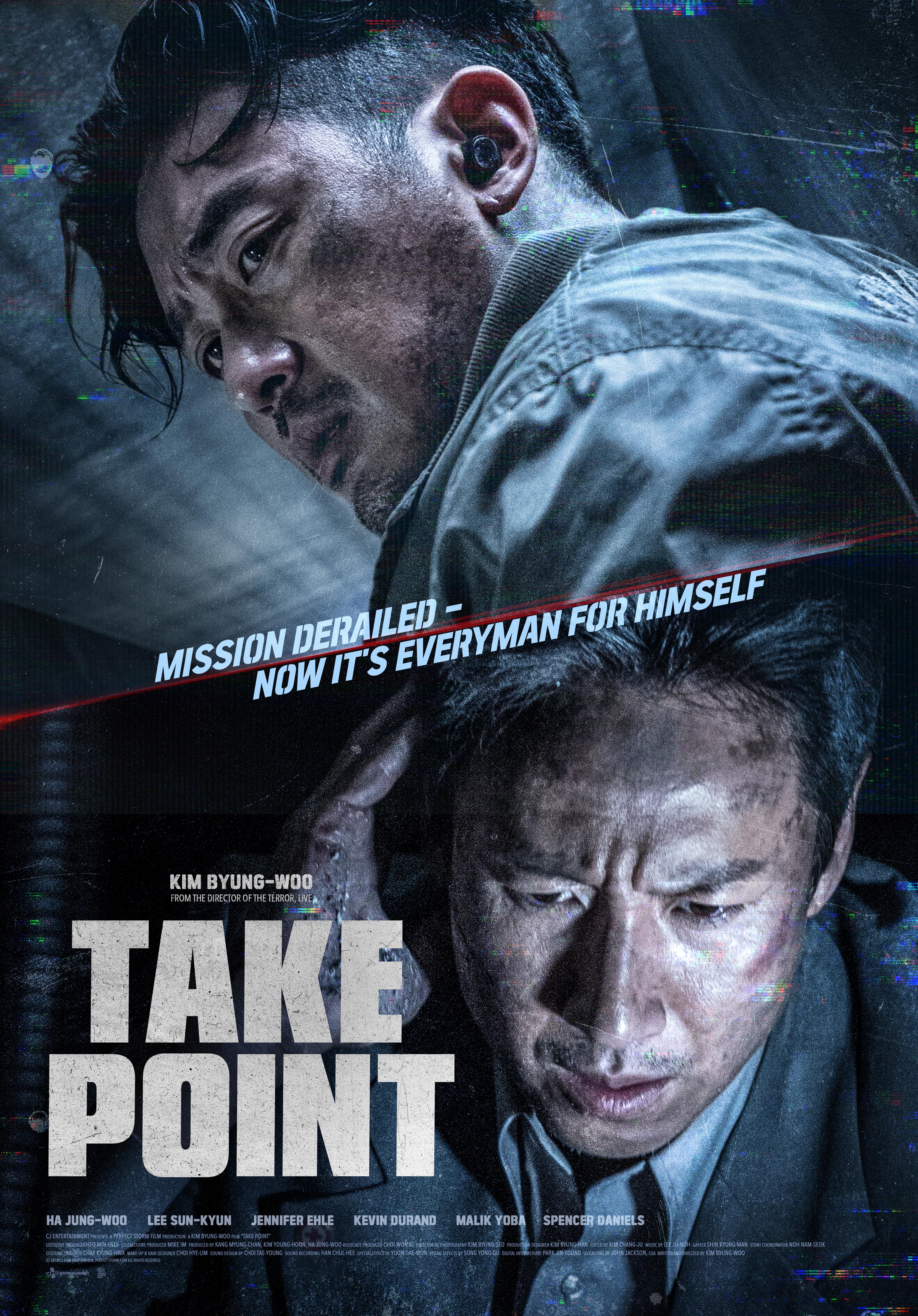 TAKE POINT_KEY-MN-01_intl.jpg