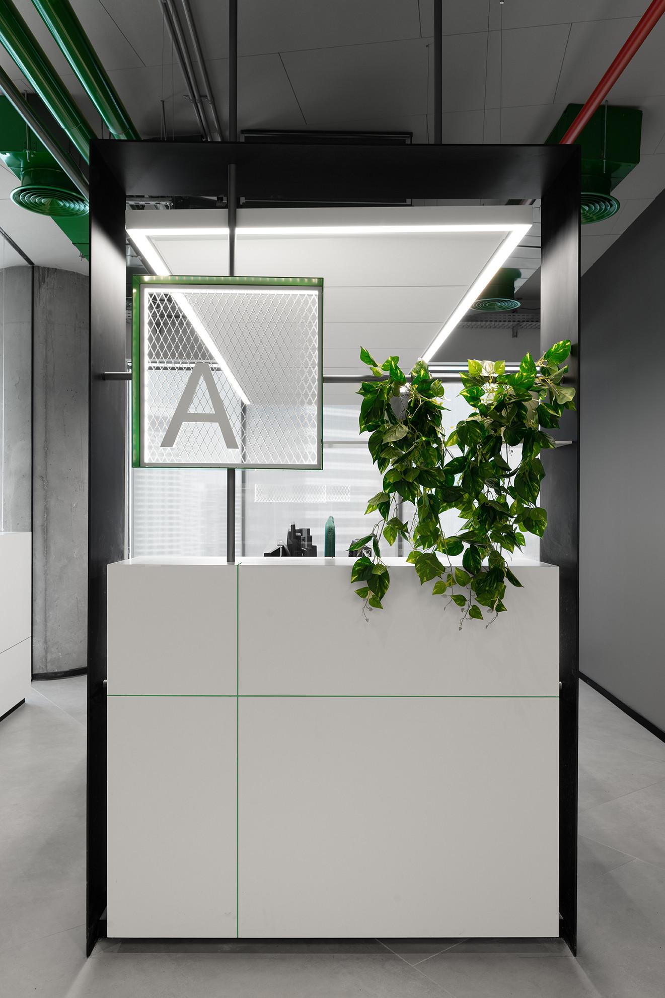 Sapir Tower Offices
