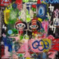 Pierre Ziegler | Zoole | Paintings | Moon rap page 03 | Astro kidz