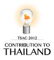 TSAC 2012