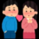renai3_young.png