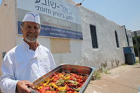 Be'er-Sova Community Restaurant